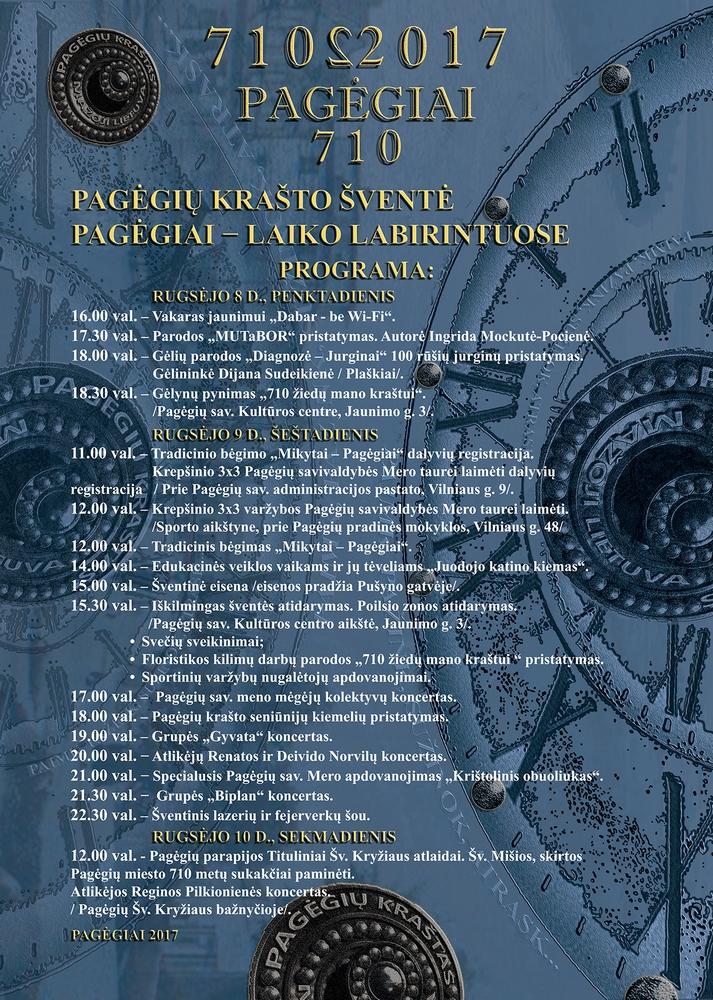 plakatas PAGĖGIAI 710-1