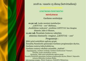 2018-m-vasario-16-oji-Gardame-(1)-7610