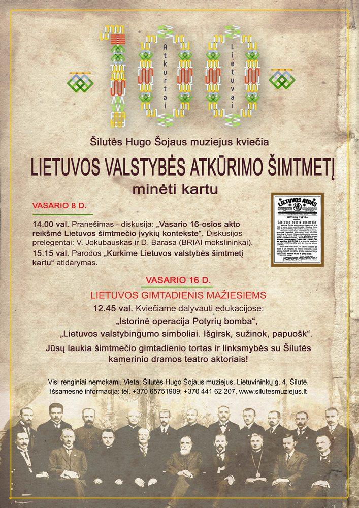plakatas_muziejaus
