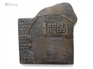 J. Erminaitės-Šimkuvienės medalis, skirtas J. Gutenbergui. 1 dalis.