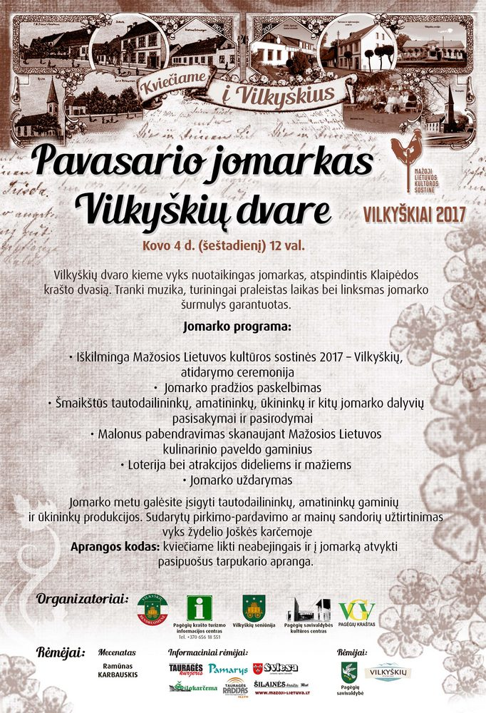Jomarkas_plakatas