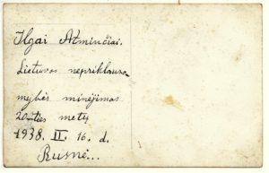 Nepriklausomybės 20-mečio minėjimas Rusnėje. Įrašas antroje pusėje. V.Koncaičio nuotr.