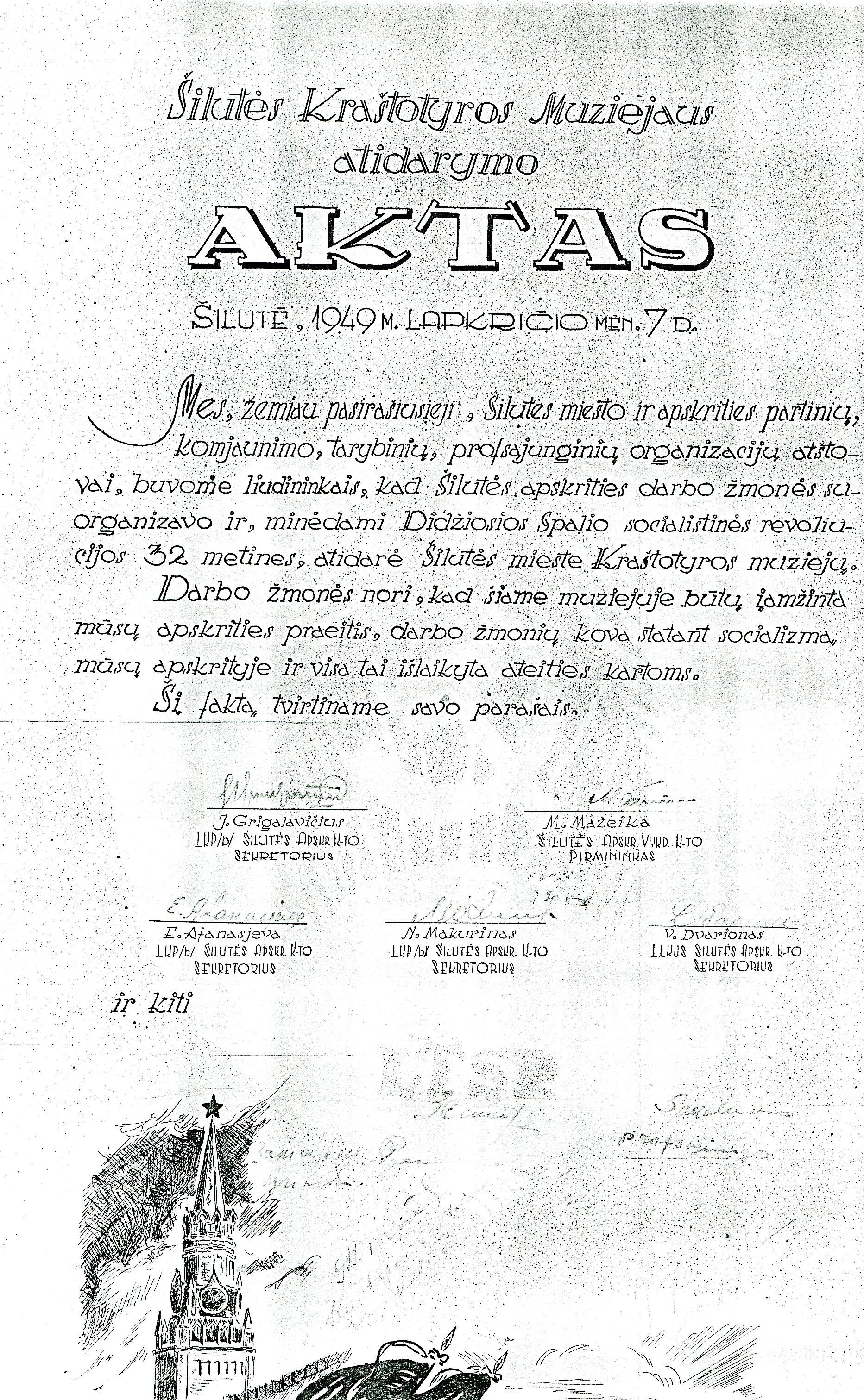 4-1947 m. Kraštotyros muziejaus steigimo aktas